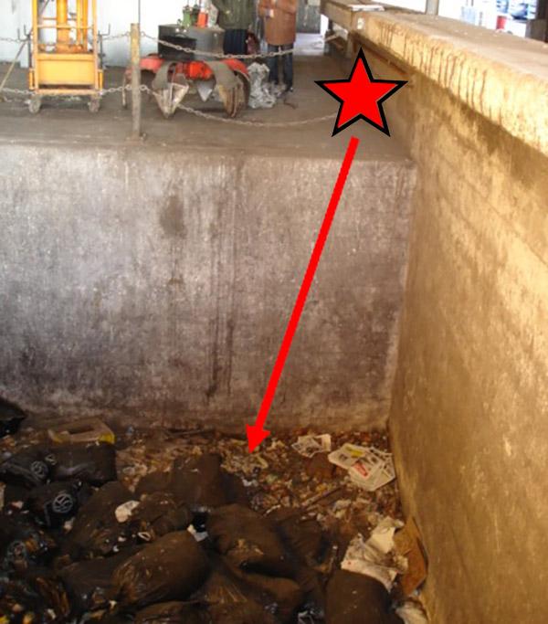 Accident de travail chute dans fosse